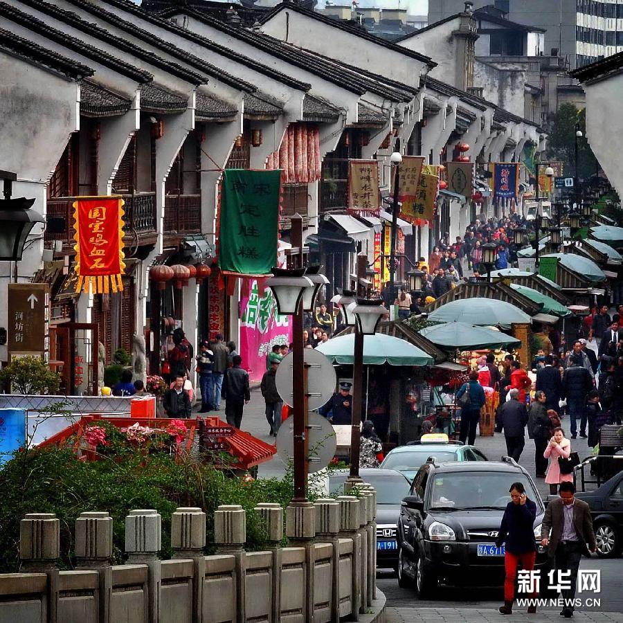 a glimpse of traditional chinese business blocks 18