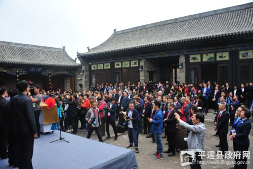 Supervision of officials documented at Pingyao museum