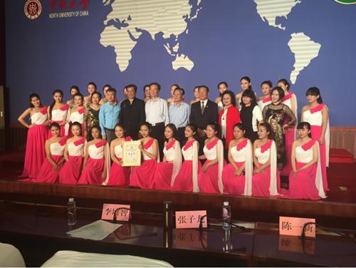 Shanxi University wins provincial choir contest