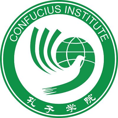 Sxu Co Founds Confucius Institute With Uncc