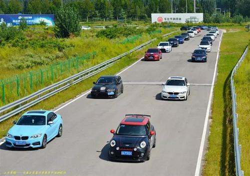 Car, motorcycle racing-themed activity thrills Tai'an - Taian