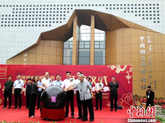 China's first Xibe museum unveiled in Shenyang