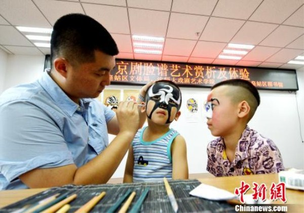 Shenyang promotes traditional opera culture