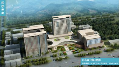 山东同圆医养设计——医疗养老建设项目设计专家
