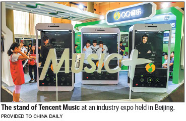 Tencent leads funding in India's Gaana - China - Chinadaily