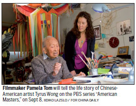 Tyrus Wong: Chinese-American artist behind Disney's Bambi - China