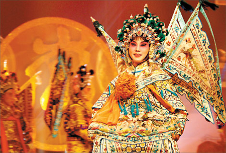 the characteristics of the beijing opera a chinese national treasure A description of beijing opera as a national treasure of china with a history of 200 years pages 6 words 1,972 view full essay more essays like this: qing dynasty, national treasure of china, kunqu opera, beijing opera not sure what i'd do without @kibin - alfredo alvarez, student @ miami university.