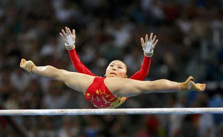 gymnastics competition at the Beijing 2008 Olympic Games August 18