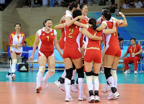 Defending China ousts Russia to book women's volleyball ...