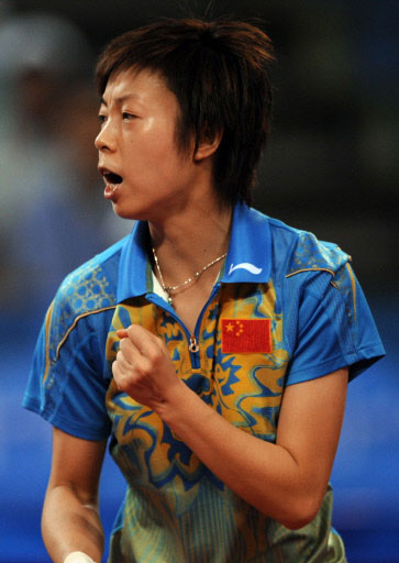 yining single men Let us take a look at the top 10 greatest table tennis players of  zhang yining achieved the women's single gold at  he won the title of men's singles and.