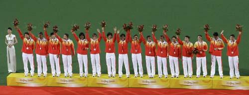 dutch olympic medals