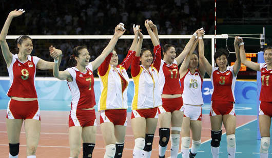 Chinas Players Celebrate After Winning Their Womens Bronze Medal Volleyball Match Against Cuba At The Beijing 2008 Olympic Games August 23