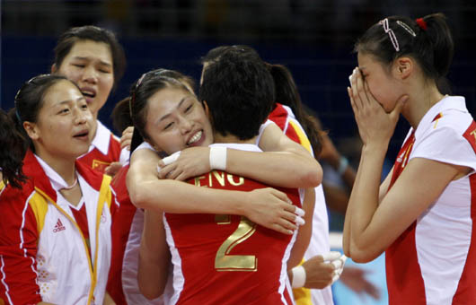 Feng Kun Of China 2 Celebrates With Teammates After Winning Their Womens Bronze Medal Volleyball Match Against Cuba At The Beijing 2008 Olympic Games
