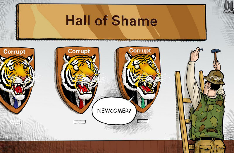 Hall Of Shame >> Hall Of Shame Opinion Chinadaily Com Cn