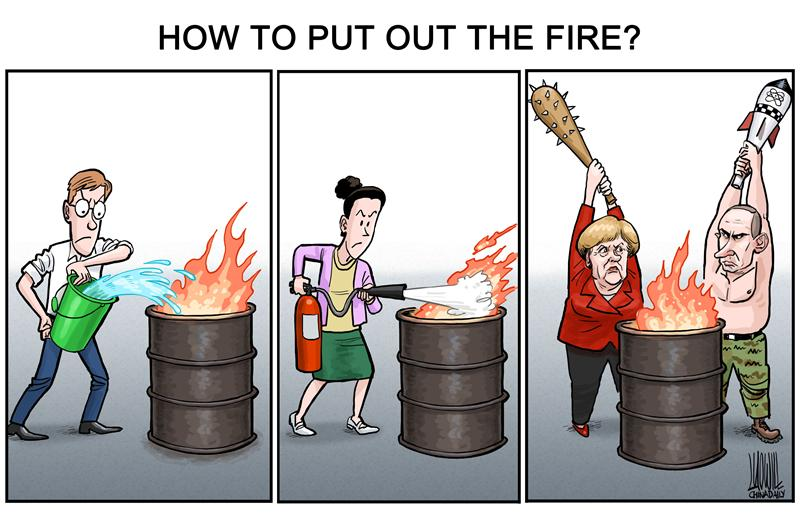 How To Put Out The Fire Opinion