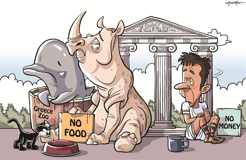 no money, no food - opinion - chinadaily.cn