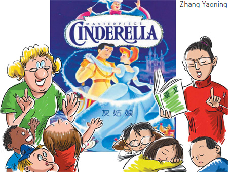 a comparison of the cultural similarities and differences between the grimm cinderella and the korea She published her research in the cinderella cycle2 cinderella stories  to  compare and contrast the three cultures as it relates to each story variant  of  the crocodile, the korean cinderella, the maiden and the fish,.