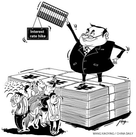 economic term human capital