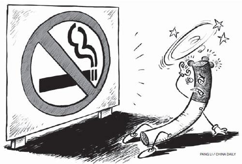 Public Smoking Ban Essay