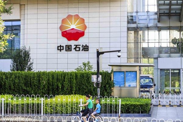 Cnpc China National Petroleum Corporation World