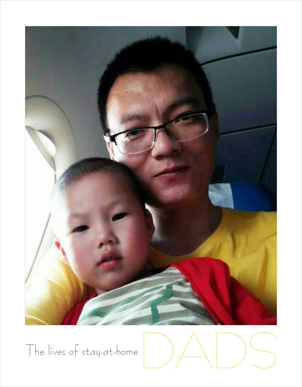 The lives of stay-at-home dads[2]- Chinadaily.c