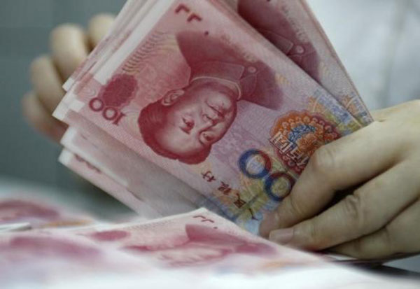 RMB may make SDR a better stabilizer[1]- Chinadaily com cn