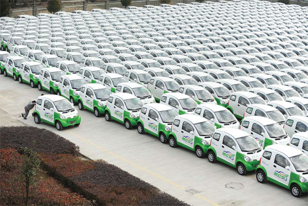 China Daily Electric Cars