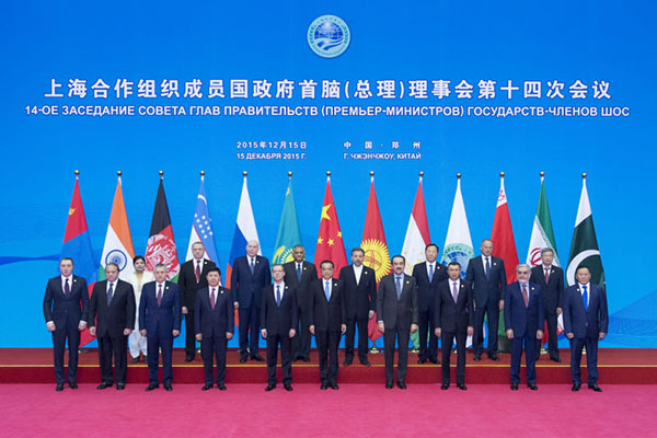 The Shanghai Cooperation Organisation An Asian Tapestry Opinion