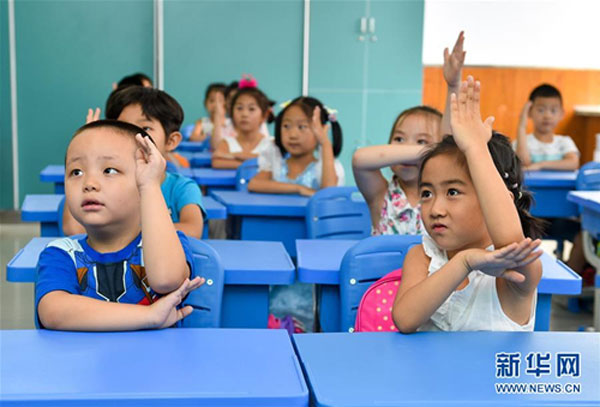 no students for class opinion chinadaily com cn