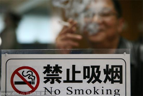 smoking be banned Keywords: smoking ban essay, public smoking essay the numbers of people  who smoke have increase over the years although they are.