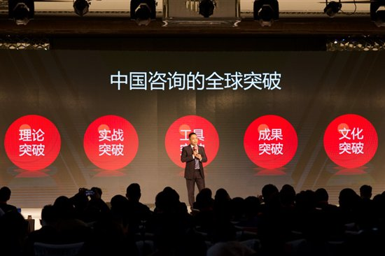Chinese consultants reveal achievements in rapid business growth