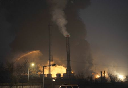 Five missing in chemical plant explosion