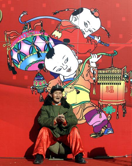 Temple fairs in Beijing