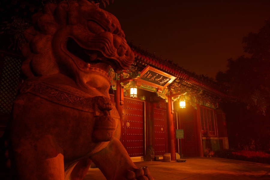 Peking University West gate