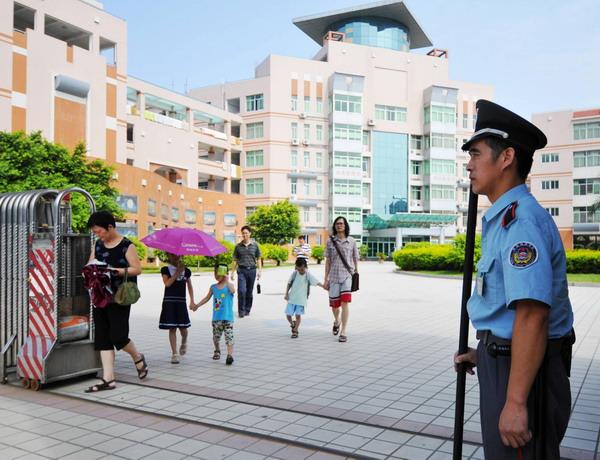 Fujian beefs up school security measures