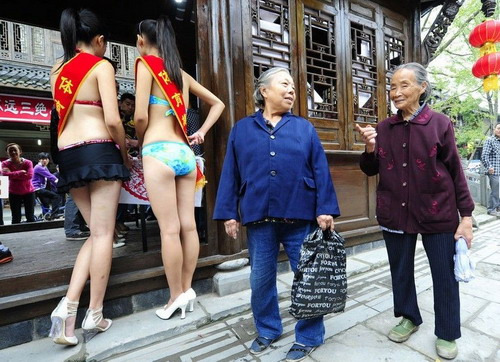 Chinese girl sex on the street