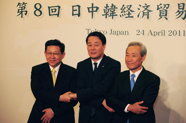 China, Japan, ROK hold Trade Ministers' Meeting