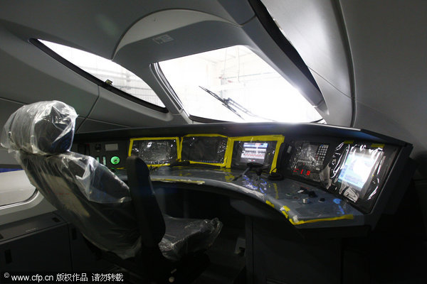 Bullet train crh380a ready for passengers for Small room 9 paging ground control