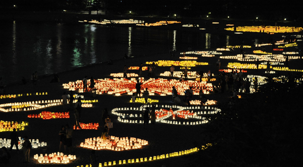 Japanese celebrate Marine Day in Tokyo
