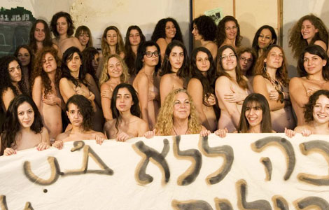 Soldiers hot israeli women