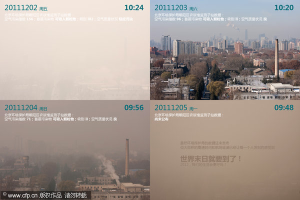 Beijing blackout as air quality unmasked