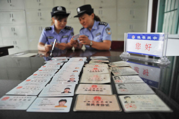 China to eliminate old ID cards