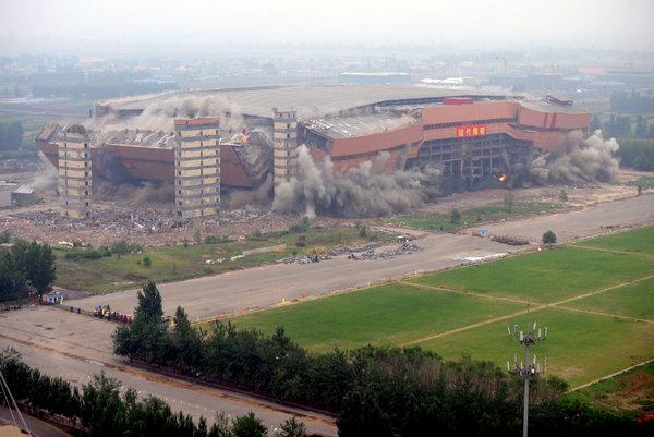 9-year-old stadium demolished in NE China