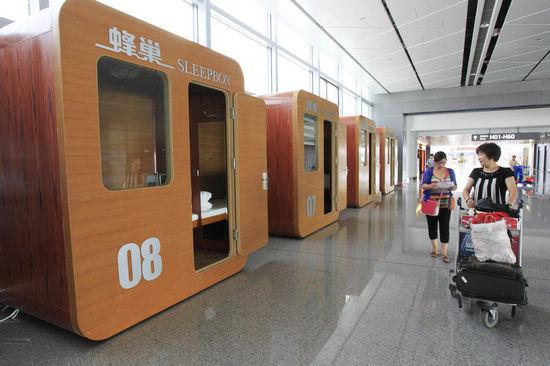 Mini hotel opens in Xian airport[2] chinadaily.com.cn