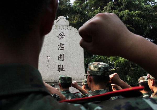 81st invasion anniversary remembered across China