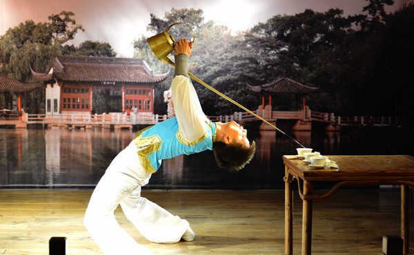Link to Asian tea ceremony competition in E China
