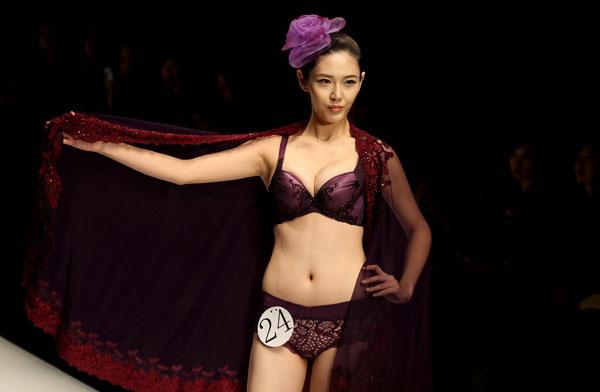 Underwear Sizzles At China Fashion Week 2 Chinadaily Com Cn