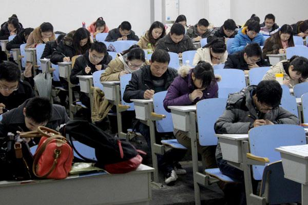 china holds 2013 civil service exams3 chinadailycomcn