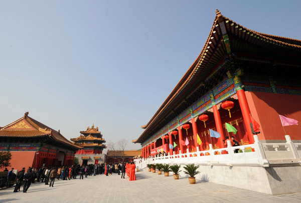 Link to E China museum features Forbidden City palaces