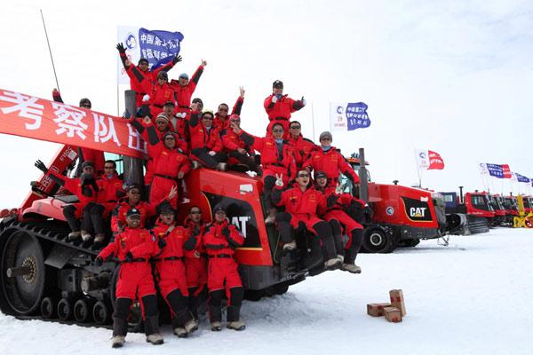 China starts deep Antarctic expedition